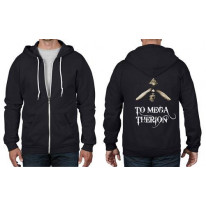 Aleister To Mega Therion Full Zip Hoodie